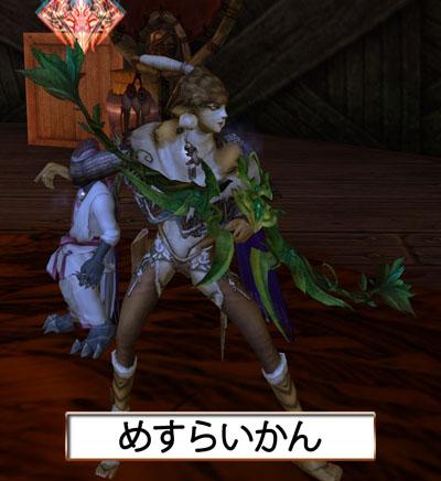 Aion0048-1.jpg