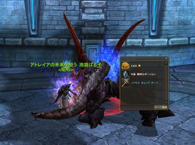 Aion0033-1.jpg